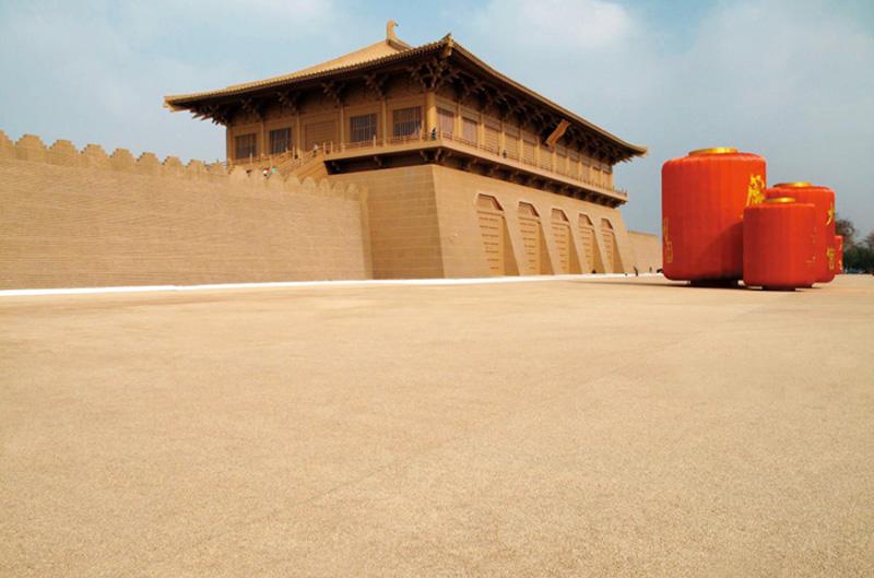 Xi'an Daming Palace National Heritage Park